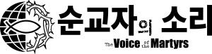 Logo 071414