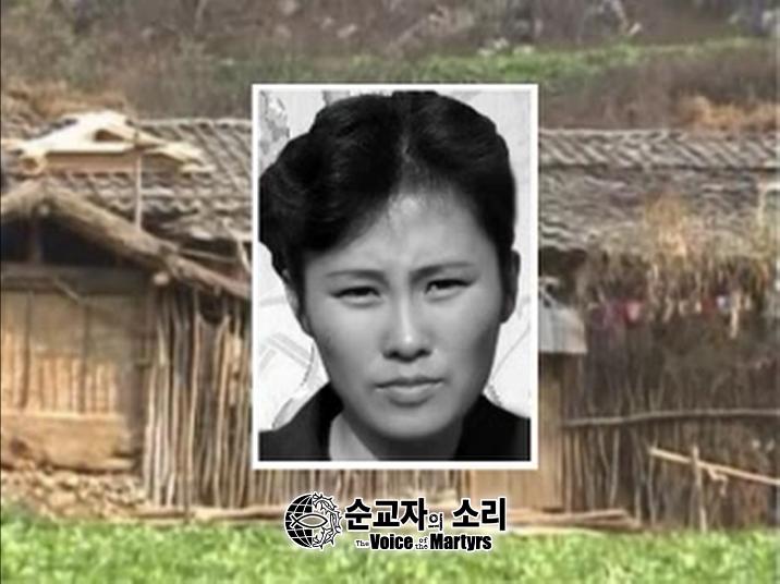 Cha Doeksun NK martyr